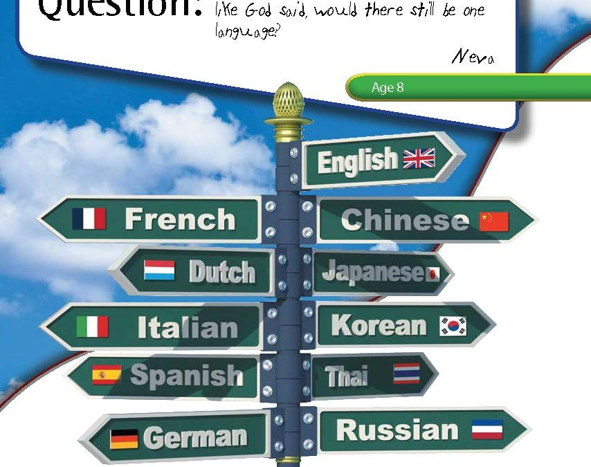 Would We Still Have One Language if People Scattered?