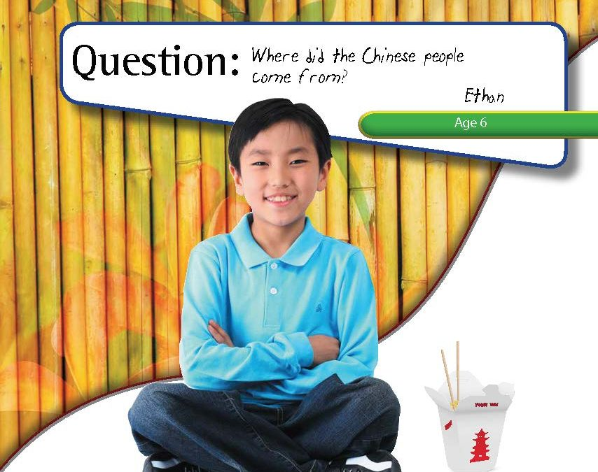 Where Do The Chinese Come From?